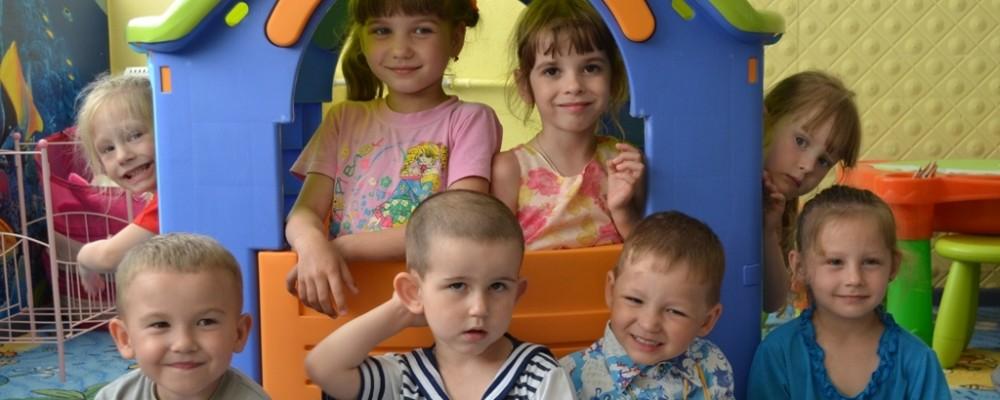 Детская деревня  на сайт