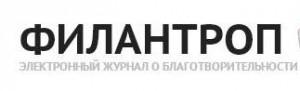 Логотип Филантроп