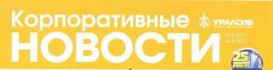корпор новости лого
