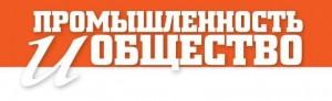 лого промышленность и общество
