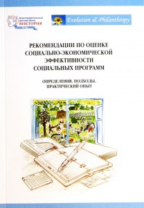 книга 001