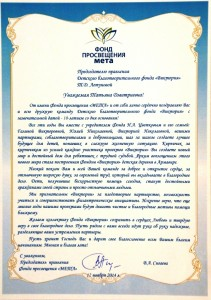 DSC01512