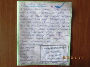 ОБЛдд Нечаев