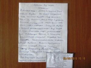 Обл ДД Иванников