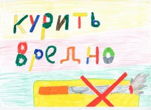 Юра Марков 14 лет