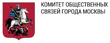 Комитет общ связей