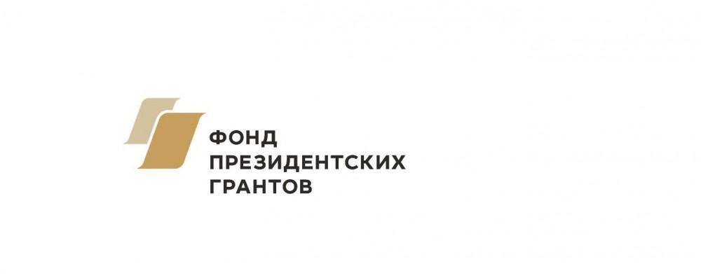grant-1000x400